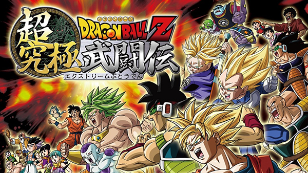 dbz extreme release